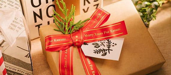 Rood satijnen cadeaulint voor een Kerstcadeau