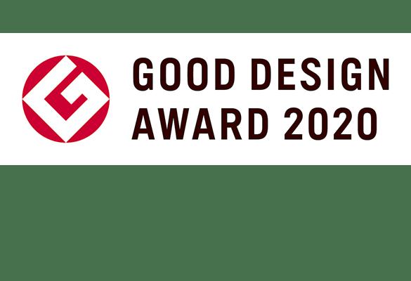 Good Design Award 2020 logotip