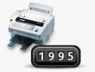 1995 første Brother multifunksjon laserskriver