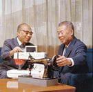 Masayoshi og Jitsuichi Yasui