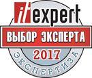 Выбор эксперта 2017