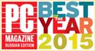 PC Magazine Best of year 2015