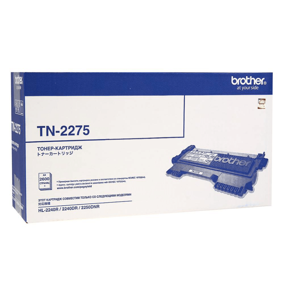 TN2275_main