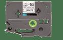 Original HSe-241 Wärmeschrumpfschlauchkassette von Brother – Schwarz auf Weiß, 17,7mm breit 2
