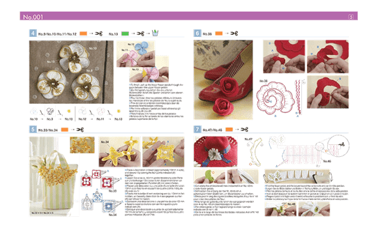BLECUSB1 Embroidery Design Collection 1  6