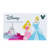 Disney Princesses stationary ScanNcut design collection