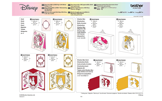 Collection de créations en papier Blanche Neige et Belle de Disney CADSNP06 9