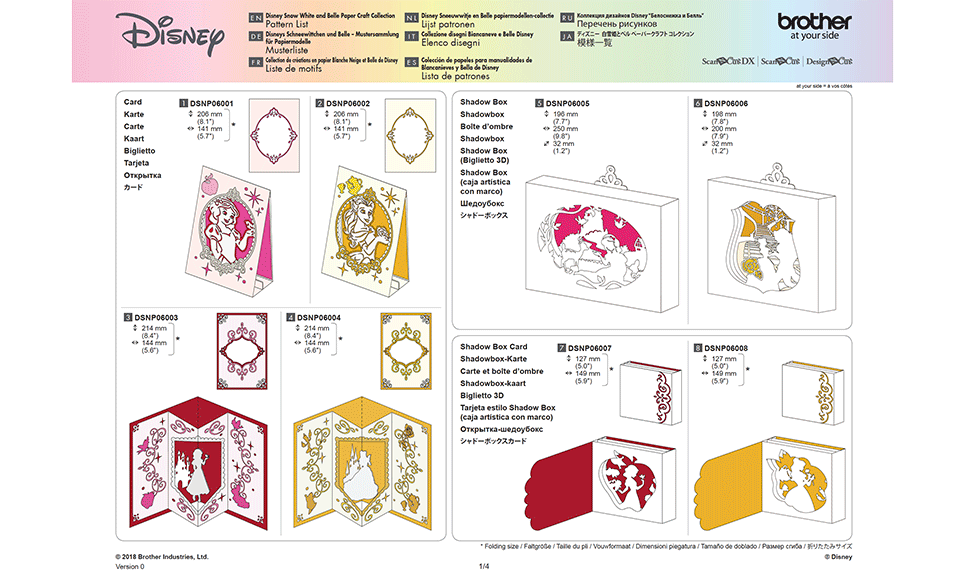 Disney Snow White and Belle Paper design collection CADSNP06 9