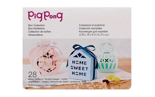 CAPPNP02 Box  Collection 2