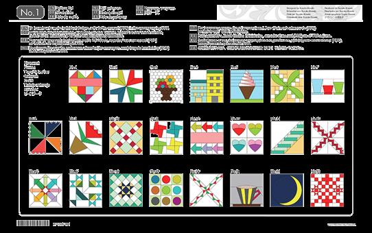 ScanNCut Quilt-Mustersammlung CAUSB1 2