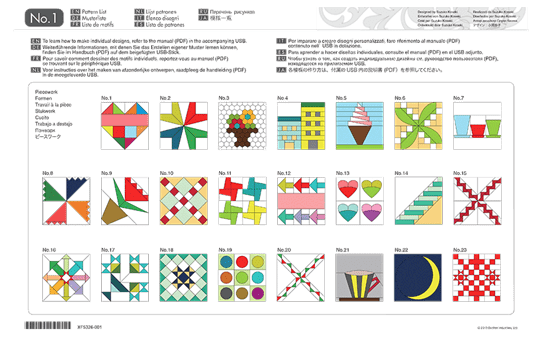 Collection de motifs de Quilting (courtepointe) CAUSB1 pour ScanNCut 2