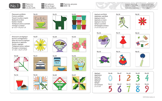 Collection de motifs de Quilting (courtepointe) CAUSB1 pour ScanNCut 3