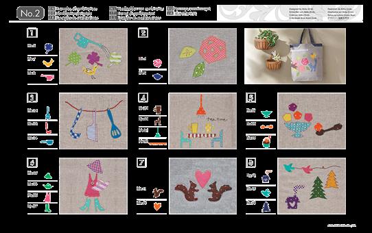 Collection de motifs d'Appliqué CAUSB2 pour ScanNCut 3