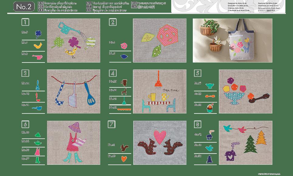 ScanNCut Appliqué Pattern Collection CAUSB2 3