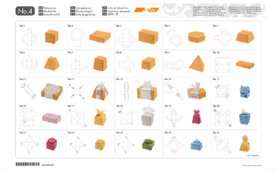 ScanNCut 3D Paper Craft Pattern Collection CAUSB4 2