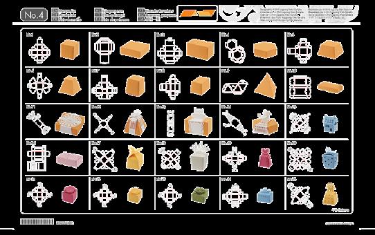 Collezione modelli artistici di carta in 3D CAUSB4 per ScanNCut 2